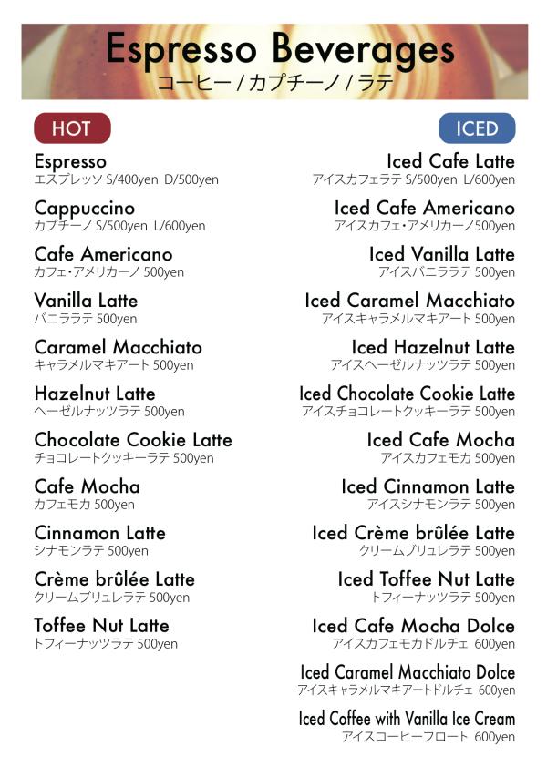 Espresso&Cappuccino
