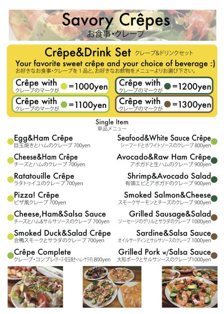 Savory Crepe