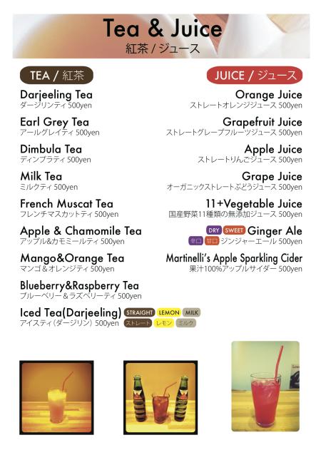 Tea&Juice