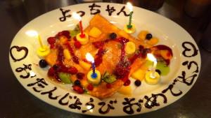 Birthday Crepe